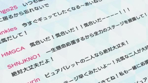 「アイカツフレンズ!」42話感想 (32)