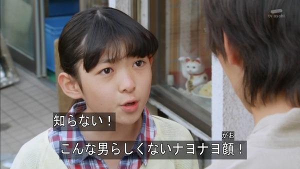 「仮面ライダーゴースト」31話感想 (20)