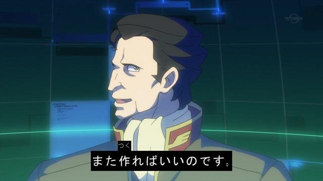 「ガンダムビルドダイバーズ」24話感想 (70)