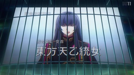 「ヒプノシスマイク」第1話感想 画像 (3)