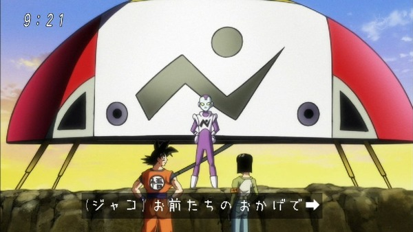 「ドラゴンボール超」87話 (19)