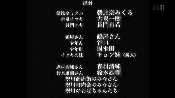 「涼宮ハルヒの憂鬱」第1話感想 (64)