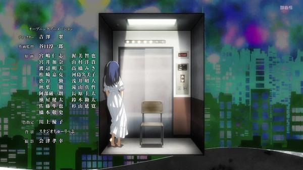「マギアレコード」2話感想 画像  (44)