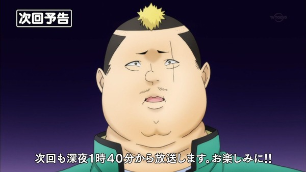 「斉木楠雄のΨ難」2期 23話感想 (73)