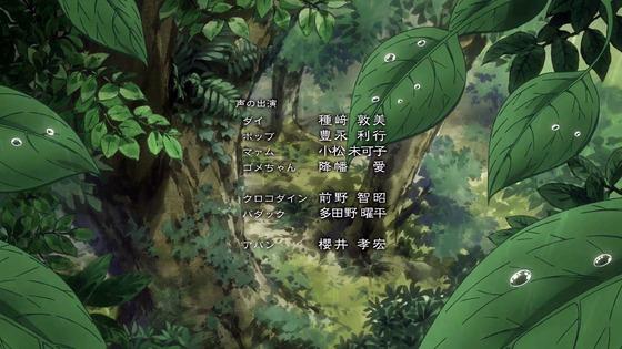 「ダイの大冒険」第11話感想 画像 (114)