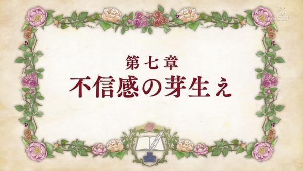 「本好きの下剋上」7話感想  (1)