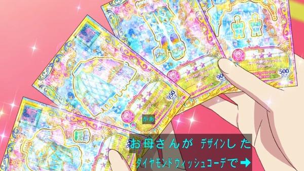 「アイカツフレンズ!」43話感想 (72)