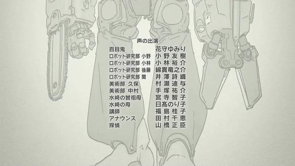 「映像研には手を出すな!」7話感想 画像 (71)