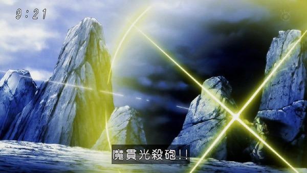 「ドラゴンボール超」118話 (41)