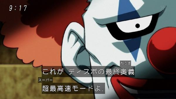 「ドラゴンボール超」124話 (31)