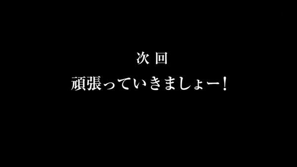 「艦隊これくしょん -艦これ- (38)