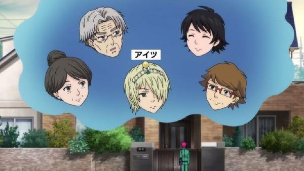 「斉木楠雄のΨ難」2期 24話(最終回)感想 (110)