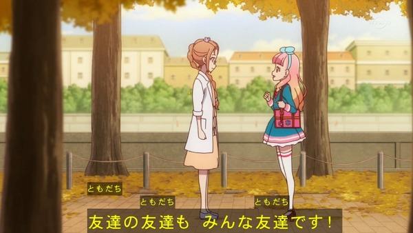 「アイカツフレンズ!」34話感想 (70)