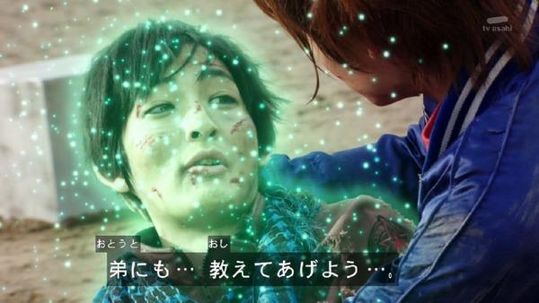 「仮面ライダービルド」38話感想 (51)