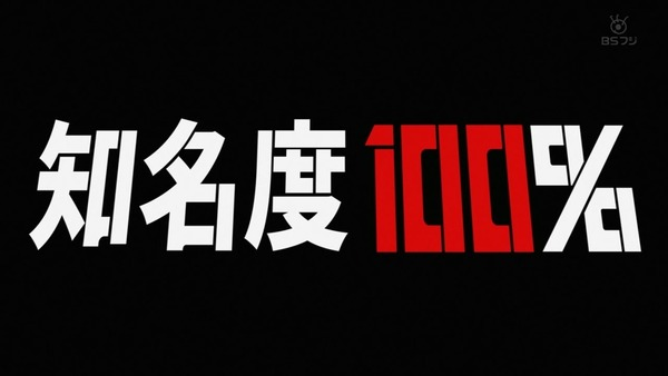 「モブサイコ100Ⅱ」2期 6話感想 (114)