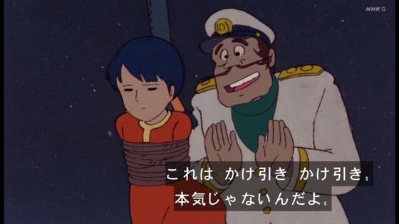 「未来少年コナン」8話感想 (14)