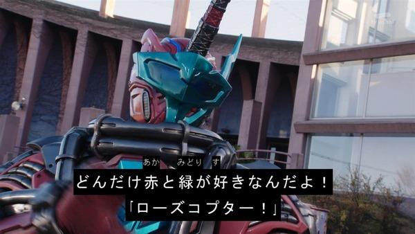 「仮面ライダービルド」21話 (51)