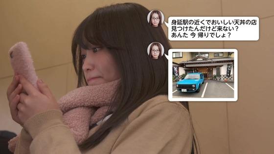 ドラマ版「ゆるキャン△2」2期 3話感想 (63)
