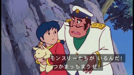 「未来少年コナン」第19話感想 画像  (95)