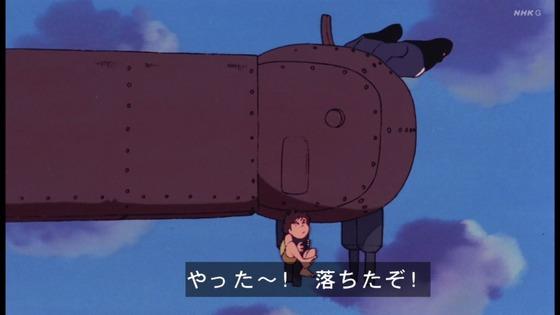 「未来少年コナン」第23話感想 画像 (13)