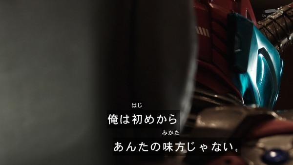 「仮面ライダービルド」22話 (44)