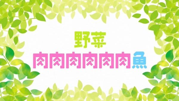 「三者三葉」6話感想 (6)