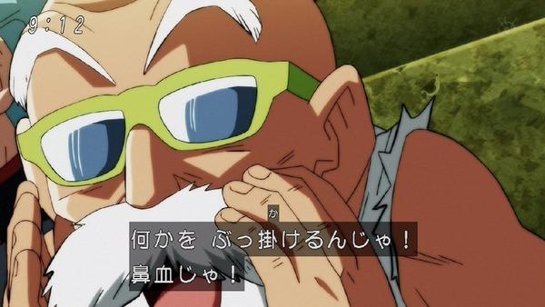 「ドラゴンボール超」119話 (12)