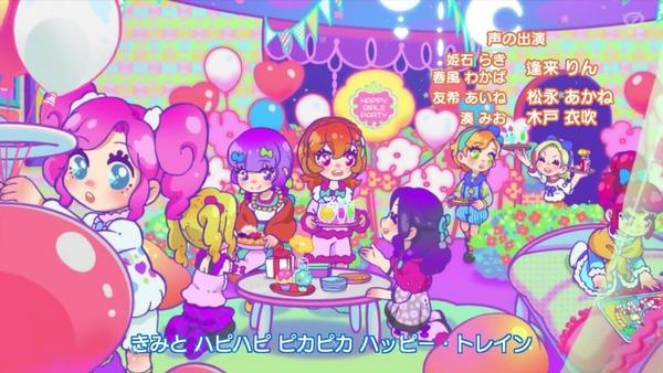 「アイカツオンパレード!」第12話感想 画像 (148)