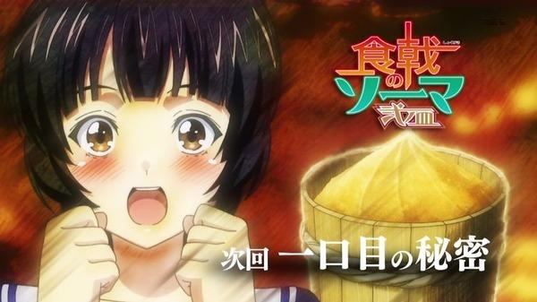 「食戟のソーマ 弐ノ皿(2期)」4話 (58)