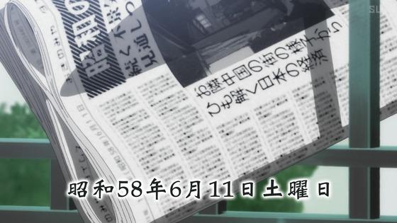 「ひぐらしのなく頃に 業」第9話感想(画像)考察 (32)