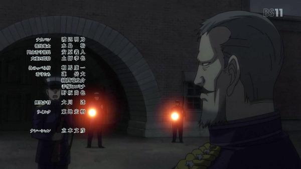 「ゴールデンカムイ」22話感想 (120)