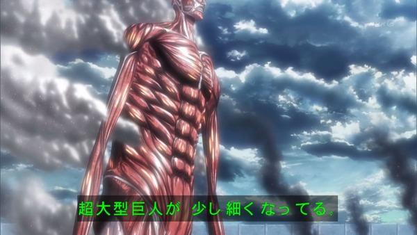 「進撃の巨人」54話感想  (23)