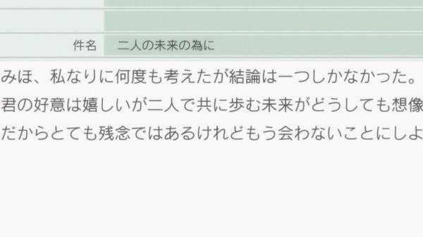 「アクティヴレイド 機動強襲室第八係 2nd」 (29)