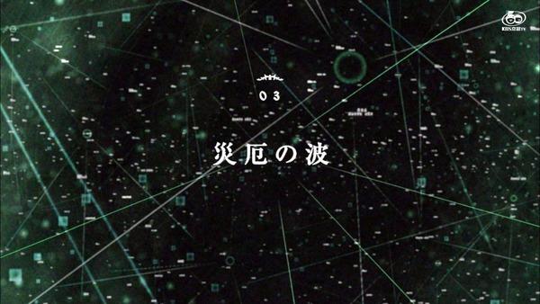 「盾の勇者の成り上がり」2話感想 (71)