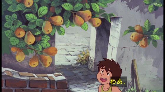 「未来少年コナン」第3話感想 画像 (14)
