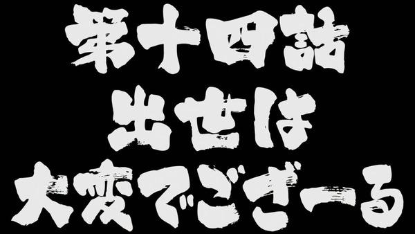 「信長の忍び」 (19)