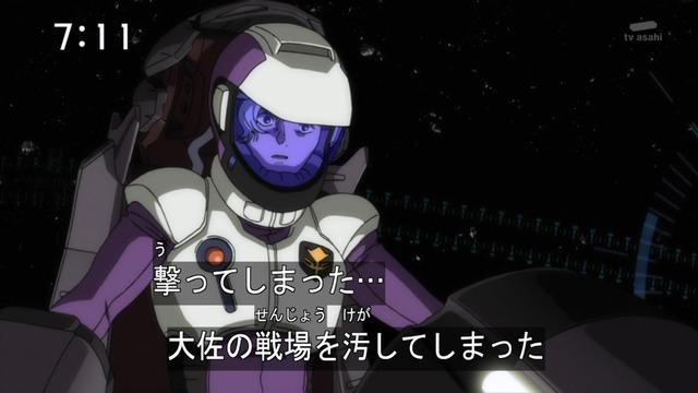 「機動戦士ガンダム UC」5話感想 (20)