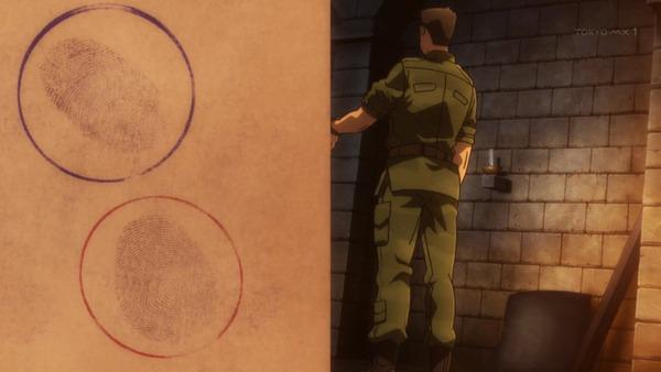 GATE 自衛隊 彼の地にて、斯く戦えり (35)