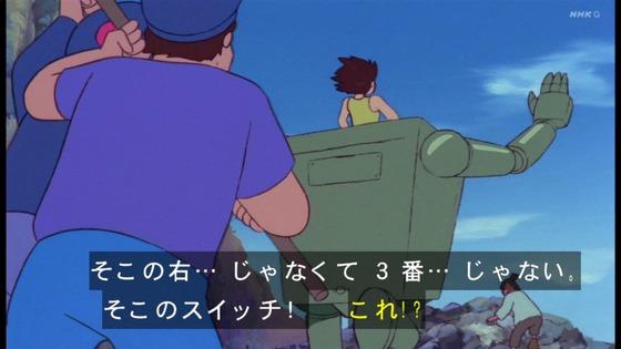 「未来少年コナン」第3話感想 画像 (87)