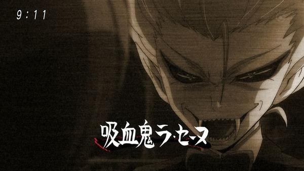 「ゲゲゲの鬼太郎」6期 57話感想 (32)