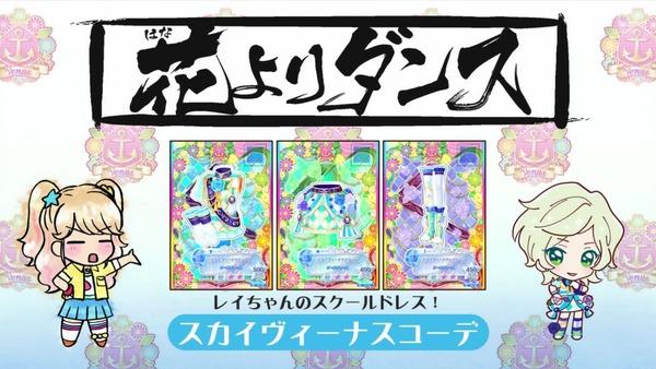 「アイカツオンパレード!」9話感想 (147)
