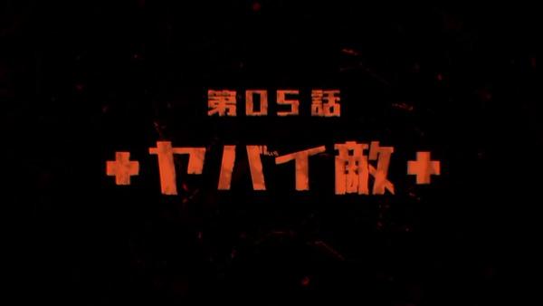 「グレイプニル」4話感想 画像 (122)