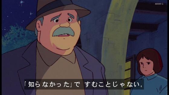 「未来少年コナン」第14話感想  (107)