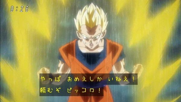 「ドラゴンボール超」87話 (31)