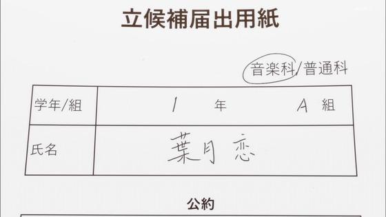 「ラブライブ!スーパースター!!」7話感想 (38)