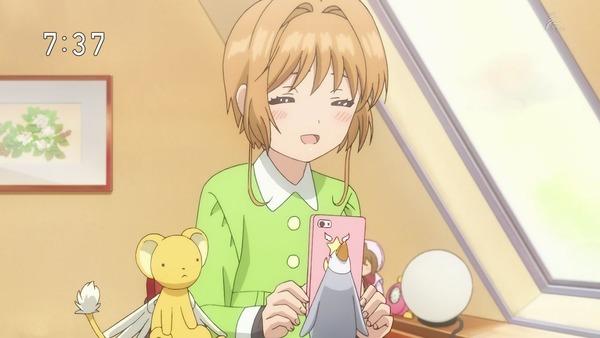 「カードキャプターさくら クリアカード編」6話 (30)