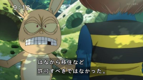 「ゲゲゲの鬼太郎」6期 27話感想 (21)