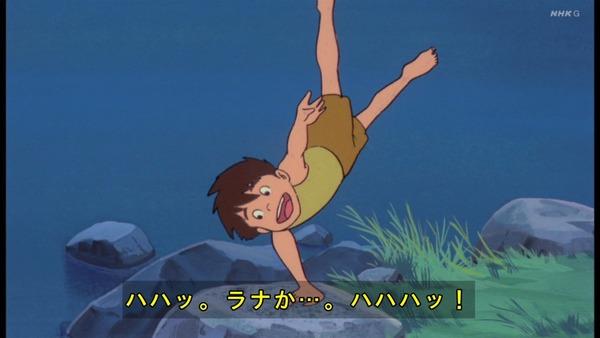 「未来少年コナン」第1話感想 画像 (94)