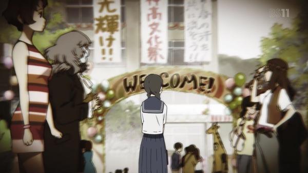 「氷菓」第5話感想 画像  (69)