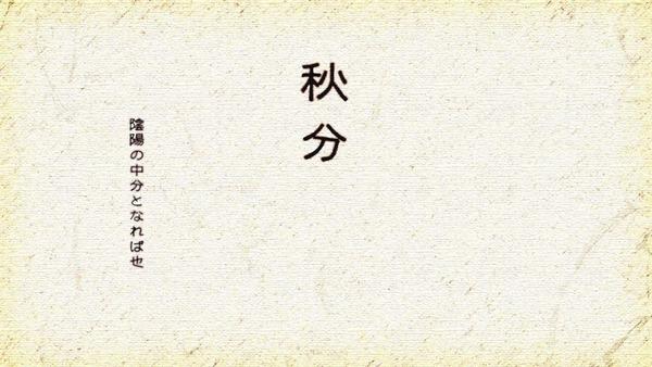 「氷菓」第17話感想 画像 (65)